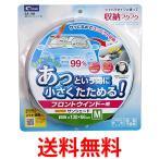 薬用シュミテクト 歯周病ケア 35g 歯磨き粉 アース製薬|1