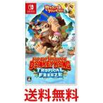 ドンキーコング トロピカルフリーズ Nintendo Switch 任天堂 ニンテンドースイッチ|1