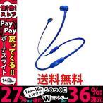 JBL T110BT Bluetooth イヤホン ワイヤレス/マイクリモコン付き/マグネット搭載 ブルー JBLT110BTBLUJN|1
