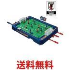 サッカー盤 ロックオンストライカー サッカー日本代表Ver