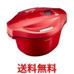 シャープ(SHARP) ヘルシオ(HEALSIO) ホットクック KN-HT24B-R 水なし自動調理鍋 2.4L 大容量タイプ レッド