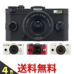 RICOH リコー PENTAX Q-S1プレミアムスモール一眼カメラ ズームレンズキット [標準ズーム 02 STANDARD ZOOM] ミラーレス一眼 デジカメ