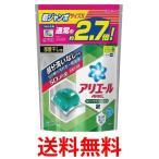 アリエール 洗濯洗剤 ジェルボール リビングドライジェルボールS 詰め替え 超ジャンボサイズ 大容量 940g 48個入 1