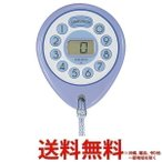 セイコー ピピタイマー MT603H(1コ入)
