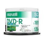 マクセル 録画用 DVD-R 120分 デザイン SP 50枚(50枚) 送料無料