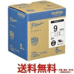 brother HGE-221V 送料無料