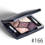 クリスチャンディオール サンク クルール 6g #166(ヴィクトワール) 5色アイシャドウ[2731] Christian Dior 郵パケ送料無料