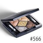 クリスチャンディオール サンク クルール 6g #566(ヴェルサイユ) 5色アイシャドウ[2755] Christian Dior 郵パケ送料無料