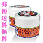 グランズレメディ Gran's Remedy グランズレメディ フローラル 50g×2個セット 靴の消臭剤[0021][TG250] 郵便送料無料