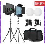 RGB LED撮影ライト, Pixel 2パック 552 LEDビデオライトおよびスタンドキット2600K-10000K CRI 97調光可能ライト、Uブラケ