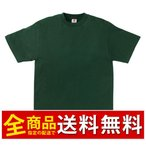 ショッピング半袖 半袖Tシャツ 6.2oz カラー限定モスグリーン XS〜XXLサイズ OMS1117 MAXIMUM マキシマム ■アウトレット特価■ 送料無料