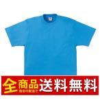 ショッピング半袖 半袖Tシャツ 6.2oz カラー限定サムライブルー XS〜XXLサイズ MS1117 MAXIMUM マキシマム ■アウトレット特価■ 送料無料