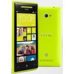 ショッピングスマートフォン [送料無料] SIMフリー HTC Windows8 Phone 8X C620e LTE対応 黄色イエロー Windows8 OS 海外シムフリースマートフォン 8GB