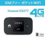 (̤������) SIM�ե �ݥ��å�WiFi�롼���� Huawei E5377����� (E5377s-32) �֥�å� 3G/4G LTE�б� ���ⳤ���б� / ����̵��