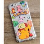 iPhone6/6s 用(4.7インチ) TPUソフトケース「ポケモンGO ピカチュウとモンスターボール」