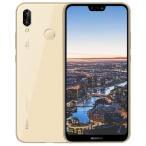 [新品] SIMフリー Huawei nova3e(日本発売名P20 liteのグローバルSIMフリー版) ROM64GB メモリー4GB 金ゴールド /  送料無料