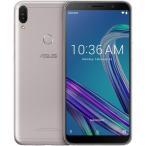 SIMフリー版 ASUS ZenFone Max Pro(M1) ZB602KL シルバー 32GB [国際送料無料]