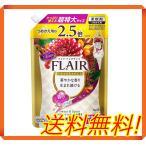 フレアフレグランス 柔軟剤 スイート & スパイス の香り 詰替用 1200ml