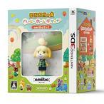 ショッピングどうぶつの森 どうぶつの森 ハッピーホームデザイナー amiibo セット しずえ アミーボ 3DS