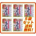 そのまま食べられるもち麦 40g × 5袋 もち麦 ポイント消化 もちむぎ もち麦ご飯 もち麦ごはん