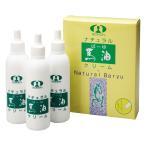 日本創建 ナチュラル馬油クリーム チューブ式(3本入)