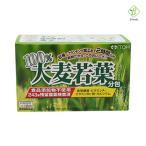井藤漢方製薬 100%大麦若葉(分包) 3g×30袋
