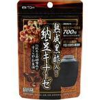 井藤漢方製薬 熟成黒酢入り納豆キナーゼ 60球 送料