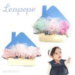 メール便で送料無料 Leapepe KOBE レアペペ ベビー 赤ちゃん 6か月-3才ごろまで ヘアアクセサリー レース フラワー 出産祝い 結婚式 プレゼント 日