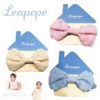 メール便で送料無料 Leapepe KOBE レアペペ ベビー 赤ちゃん 6か月-3才ごろまで ヘアアクセサリー リボン レース出産祝い 結婚式 プレゼント 日本製
