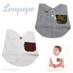 (名入れ 刺繍 承ります)Leapepe KOBE レアペペ ベビー 赤ちゃん スタイ ハンサム エプロン マリン イカリボタン チェック  迷彩 ポケット おめかし