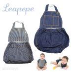 (名入れ 刺繍 承ります)Leapepe KOBE レアペペ ベビー 赤ちゃん スタイ デニム&ヒッコリー エプロン&ブルマSET おめかしセット エプロン よだけかけ