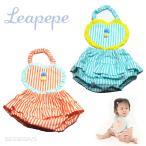 (名入れ 刺繍 承ります)Leapepe KOBE レアペペ ベビー 赤ちゃん スタイ ストライプ ハート×レース エプロン&ブルマSET おめかしセット エプロンよ