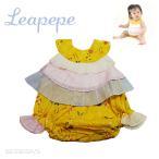 (名入れ 刺繍 承ります)Leapepe KOBE レアペペ ベビー 赤ちゃん スタイ イエロー花柄×レース エプロン&ブルマSET おめかしセット エプロンよだれか