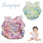 (名入れ 刺繍 承ります)Leapepe KOBE レアペペ ベビー 赤ちゃん スタイ ユニコーン レース エプロン&ブルマSET おめかしセット エプロン よだれか