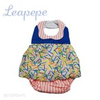 (名入れ 刺繍 承ります)Leapepe KOBE レアペペ ベビー 赤ちゃん スタイ ストライプ 丸エリ 切り替え デザイン エプロン&ブルマSET おめかしセッ