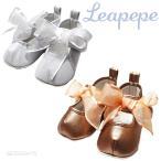 レアペペ  ファーストシューズ Leapepe KOBE  RIBBON リボン ベビーシューズ 赤ちゃん 出産祝い プレゼント 日本製 (送料込み)【コンビニ受取対応商品】新入