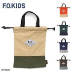 巾着袋 キッズ F.O.KIDS F.Oキッズ 男の子 女の子 子供  到着後1か月以内にレビューを書いて次回1000円以上で100円OFFクーポン配布中