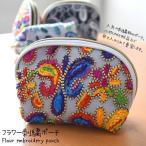 アジアンテイスト 刺繍ポーチ 小さめ おしゃれ レディース BBZ-0527