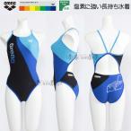 競泳水着 ジュニア女子 練習用 arena アリーナ 140cm FSA0621WJ ターコ×Kブルー TQBU タフスーツ 長持ち水着 /2020FW