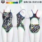 アリーナ 競泳水着 ジュニア女子 練習用 150cm SAR0122WJ マルチ×Kブラック MLT タフスーツ 長持ち水着 /25%OFF