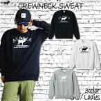 ALASCA クルーネック スウェット スノーボード アラスカ CREWNECK SWEAT トレーナー moose 2016-17 スノボー ウェア スノボ 裏毛 メンズ レディース
