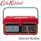 送料無料/キャスキッドソン 正規品 ラジオ 裁縫箱 ソーイングバスケット ソーイングボックス  Cath Kidston Alarm Radio Sewing Basket