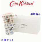 ショッピングキャスキッドソン 本州送料無料/キャスキッドソン 正規品 Cath Kidston Mug マグカップ2柄セット,スリムコーヒーカップ マグセット,食器