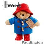 送料無料/HARRODS ハロッズ  パディントン,Paddington Bear,テディベアー,テディベア,ぬいぐるみ