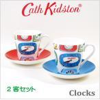 ショッピングキャスキッドソン 本州送料無料/キャスキッドソン 正規品 時計柄 カップ&ソーサ2客セット ティーカップ マグ 食器 Cath Kidston Clocks Cup