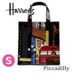 送料無料/Harrods ハロッズ 正規品 トートバッグ PVC ショッピングバッグ ロゴプレート Sサイズ  Logo Plated