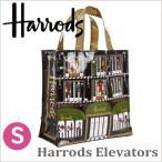 送料無料/HARRODS  ハロッズ 正規品  トートバッグ ショッピングバッグ 軽量 Sサイズ Mサイズ  Lサイズ /Harrods Elevators Shopper /A4,A3