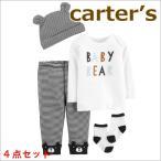2017新作/送料無料 カーターズ carter's 正規品 セット カバーオール Tシャツ 帽子 パンツ の4点セット☆くじら☆