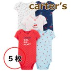送料無料/カーターズ carter's 正規品 ボディスーツ 半袖 5枚セット☆CUTE☆
