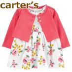 出産祝い/2020新作/送料無料/Carter's カーターズ 正規品,ワンピース セット ピンク 花柄 ワンピース型 ロンパース&長袖カーディガン2点セット,女の子
